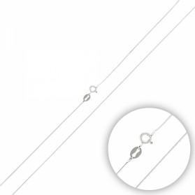 Сребърен синджир